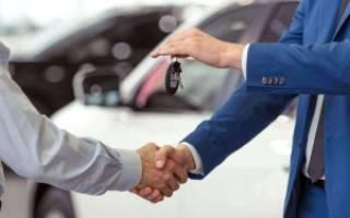 Срок езды без страховки после покупки машины