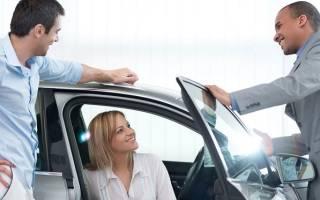 Как обезопасить себя при продаже автомобиля