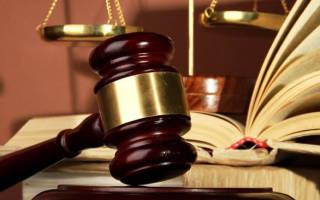 Как обжаловать постановление суда об административном правонарушении