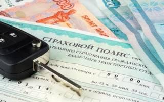 Российский союз автостраховщиков проверить полис ОСАГО