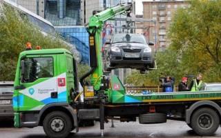 Как забрать автомобиль со штрафстоянки без собственника