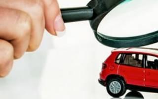 Как узнать в лизинге машина или нет