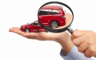Криминалистическая экспертиза автомобиля перед покупкой