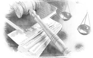 Сгорают ли долги у судебных приставов