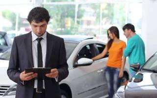 Как вернуть автомобиль продавцу физическому лицу