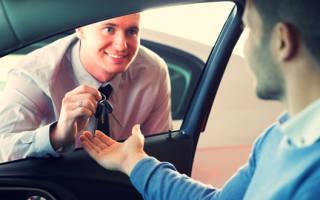 Пример договора аренды автомобиля у физического лица
