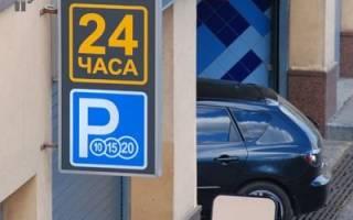 Чем отличается парковка от стоянки автомобилей
