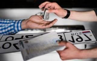 Как узнать где зарегистрирован автомобиль