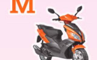 Какие документы нужны для управления скутером