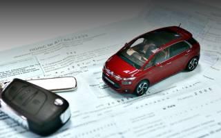 Возврат полиса ОСАГО при продаже автомобиля
