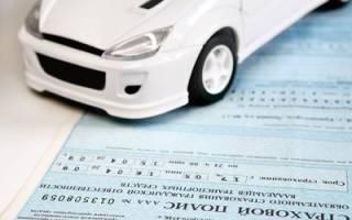 Можно ли продать машину без страховки