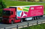 Регистрация грузового автомобиля в ГИБДД физическим лицом
