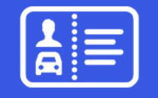 Какой штраф за управление автомобилем без прав