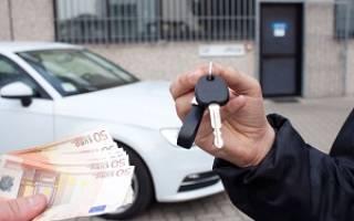 Доверенность на приобретение автомобиля от юридического лица