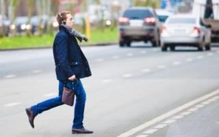 Как оплатить штраф ГИБДД пешеходу по постановлению