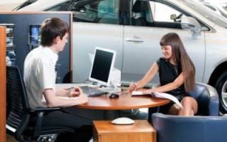 Предварительный договор купли продажи автомобиля с задатком