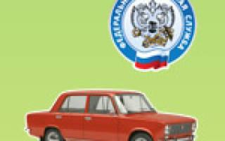 Как вернуть транспортный налог за проданный автомобиль