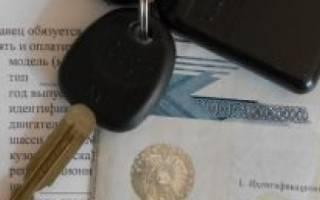 Как передать автомобиль от юридического лица физическому