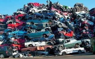Можно ли ездить на утилизированном автомобиле