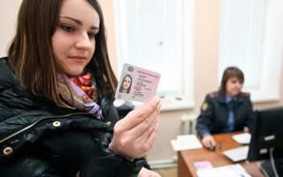 Поменяют ли права если есть неоплаченные штрафы