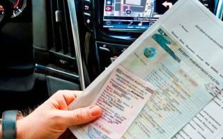 Как узнать зарегистрировал ли новый собственник автомобиль