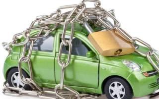 Как узнать заложен ли автомобиль в банке