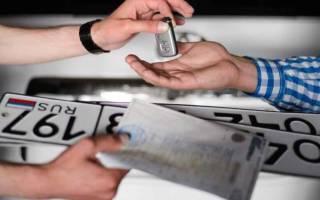 Нужна ли прописка для регистрации автомобиля