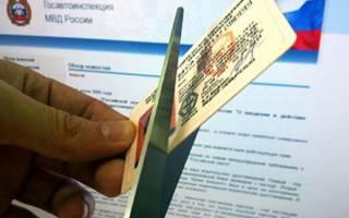 Что делать после лишения водительских прав