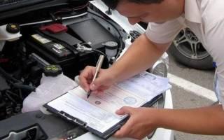 Что значит вечный учет автомобиля