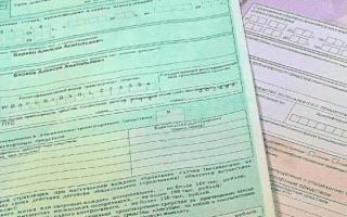 Как предъявлять электронный полис ОСАГО инспектору ГИБДД