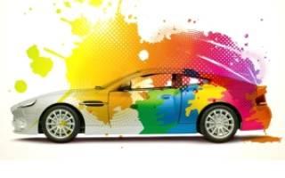 Как поменять цвет авто в документах