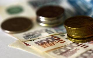 Как узнать сколько должен налоговой по ИНН