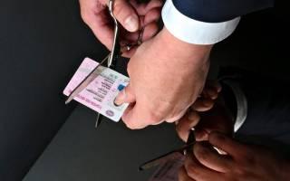 Максимальный срок лишения водительских прав
