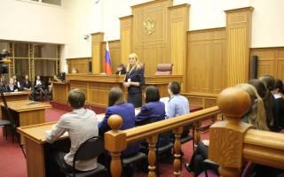 Как узнать передано ли дело в суд