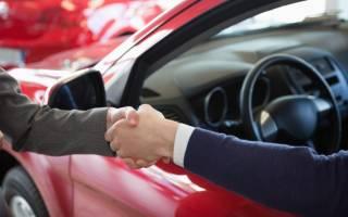 Что нужно сделать после продажи автомобиля