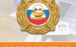 Выдача водительского удостоверения после лишения