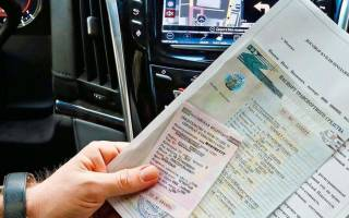 Как узнать где стоит на учете автомобиль