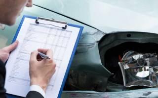 Как оспорить оценку ущерба по ДТП
