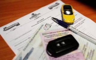 Документы для продажи машины физическому лицу