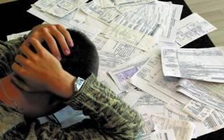 Как проверить физическое лицо на наличие долгов