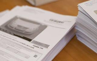 Почему не приходят штрафы ГИБДД по почте