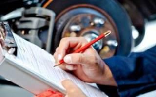 Доверенность на утилизацию автомобиля в ГИБДД образец