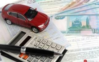 Как выплачивается страховка при ДТП