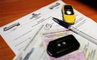 Как переоформить кредитную машину на другого человека