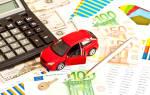 Прислали налог на проданный автомобиль что делать