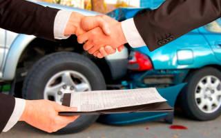 Как узнать застрахована ли машина по КАСКО
