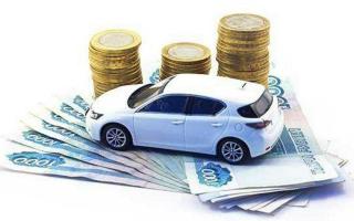 В каких случаях выплачивается страховка по ОСАГО