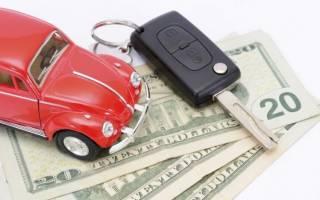 Когда передавать деньги при покупке авто