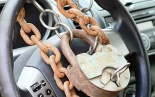 Как узнать есть ли обременение на машину