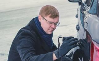Как найти собственника автомобиля по гос номеру